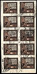 Russia 1922 CPA 55 block of 10.jpg