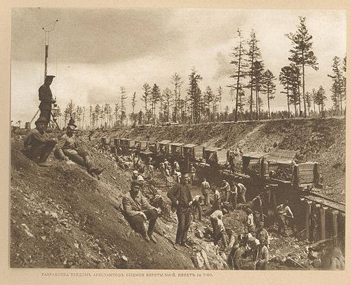 Russian prisoners at work at the Amur Railway