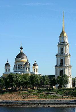 Rybinsk church viewed from Volga.JPG