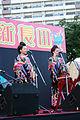 Ryukyu Matsuri in Shin-Nagata Oct09 130.JPG