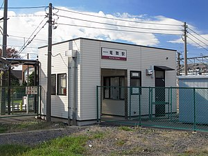 Ryumai Station Entrance 1.jpg