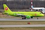 S7 Airlines, VP-BHI, Airbus A319-114 (16430315896) (2).jpg