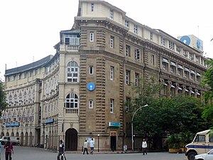 English: SBI hq in Mumbai