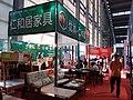 SZ 深圳 Shenzhen 福田 Futian 深圳會展中心 SZCEC Convention & Exhibition Center July 2019 SSG 108.jpg