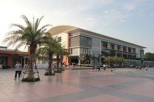 Assumption College Thonburi - Image: S 2908231