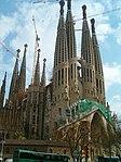 Sagrada Familia (Passion facade) - panoramio.jpg
