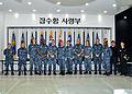 Sailors visit Jinhae Naval Base 150316-N-YM720-035.jpg