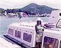 Saint Thomas, US Virgin Islands, February 1975 - Ship tender.jpg
