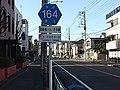 Saitamakendo 164 Urawa Word2.JPG