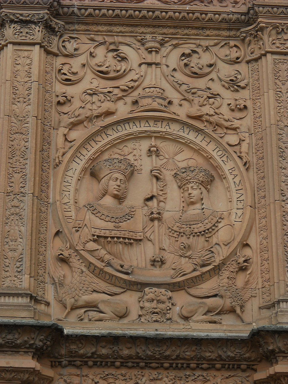 Salamanca universidad fachada 02