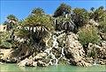 Salty waterfall of Fadami آبشار شور فدامی - panoramio.jpg