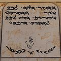 Samaritan Passover sacrifice site IMG 2143.JPG
