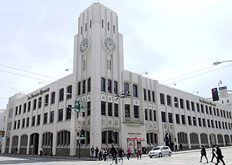 San Francisco Chronicle - The current Chronicle Building at 901 Mission Street was commissioned in 1924 (2017).