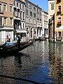 San Marco, 30100 Venice, Italy - panoramio (482).jpg
