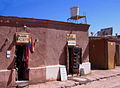 San Pedro de Atacama - commerces.jpg