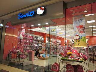 Sanrio Japanese company