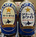 Sapporo creamy white 01.JPG