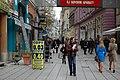 Sarajevo Ferhadija 2011-10-28 (2).jpg