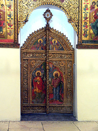 Royal doors - Holy Doors at the old church in Sarajevo depicting the Annunciation. At top are King David and Solomon.