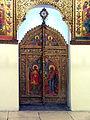 Sarajevo old orthodox church 04.jpg