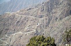 جبال السروات ويكيبيديا