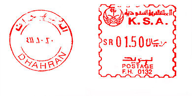 Saudi Arabia stamp type 4.jpg