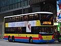 Scania-K280UD-Citybus.JPG
