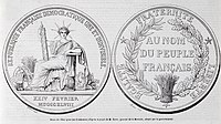 Sceau de la République.jpg