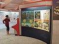 Science Centre Port Blair Biotechnology Gallery 4150300.JPG