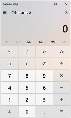 Как считаются проценты по кредиту калькулятор