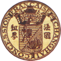 Seal of Shanghai French Concession.png