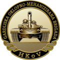 Seal of the Guards Armed Mechanized Brigade of Croatian Armed Forces.png