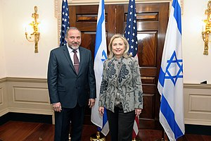 Avigdor Lieberman - Lieberman with U.S. Secretary of State Hillary Clinton, 16 July 2012