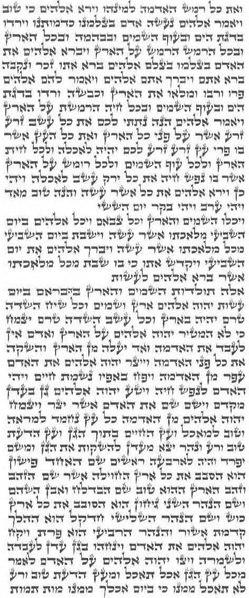 File:Sefer-Torah-Elihu-Shannon.djvu