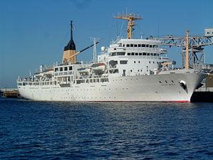 Seiun-maru, a training ship of National Institute for Sea Training(NIST) ,at the Shinko Pier of Yokohama Port.JPG