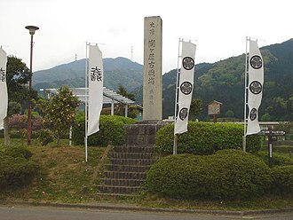 Battle of Sekigahara - Present day Sekigahara battlefield memorials