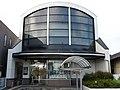 Sendai Bank Kakuda branch.jpg
