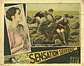 Sensation Seekers lobby card 3.jpg
