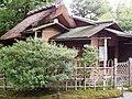 Sento Imperial Palace - Yushin-tei.JPG