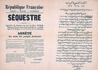 Mokrani Revolt - Administrative notice (1871). Cheikh Mokrani's goods sequestered