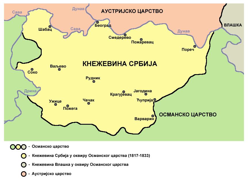 Serbia1817-sr