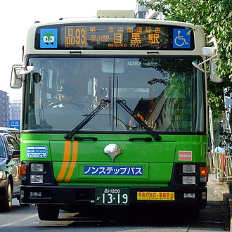 Symbols of Tokyo - Image: Sg 93 megurosta viar 15