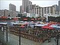 Sha Tsui Road Playground 20100213 324pm.jpg