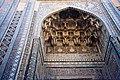 Shah-i-Zinda Necropolis, Samarkand (490056).jpg