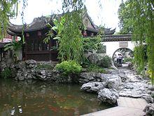 Giardino wikipedia - Giardino del mandarino yu ...