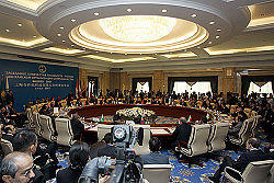 Shanghai Cooperation Organisation Summit Bishkek 2007.jpg