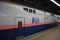 Shinkansen E1 Max (4467910530).jpg