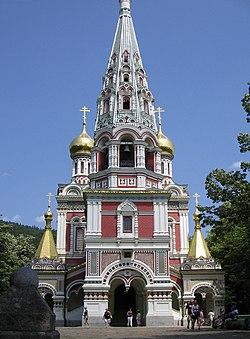 Shipka-memorial-church-outside.JPG