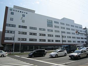 Shiroishi Ward Office Complex.jpg