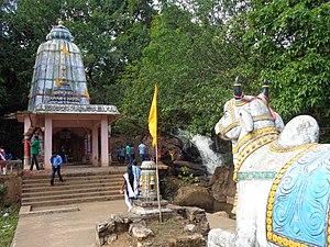Chatikona - Image: Shiv Temple & Waterfall at Chatikana